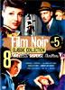 The Film Noir Classics Collection: Volume 5