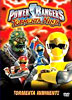 Power Rangers Tormenta Ninja: Tormenta Inminente - Power Rangers: Looming Thunder . DVD Zona 4 y 1 .